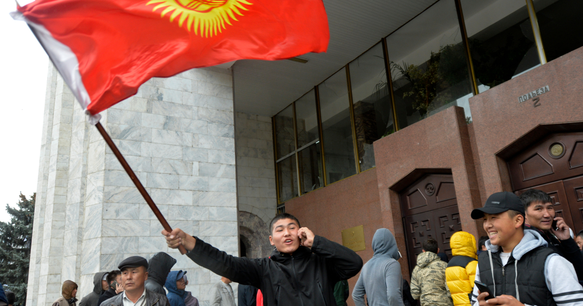 One killed amid protests as political crisis grips Kyrgyzstan
