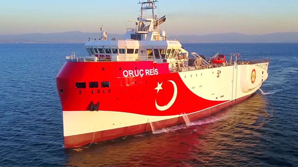 East Med: Turkish research ship back in port ahead of EU summit