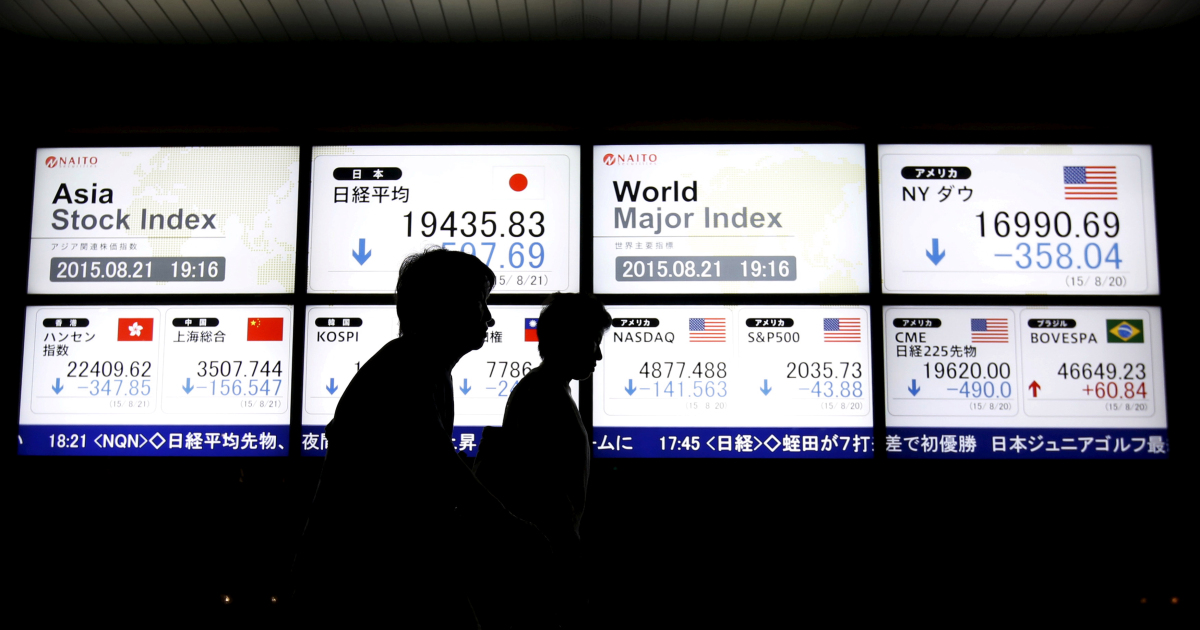 Asian stocks rise on positive growth outlook