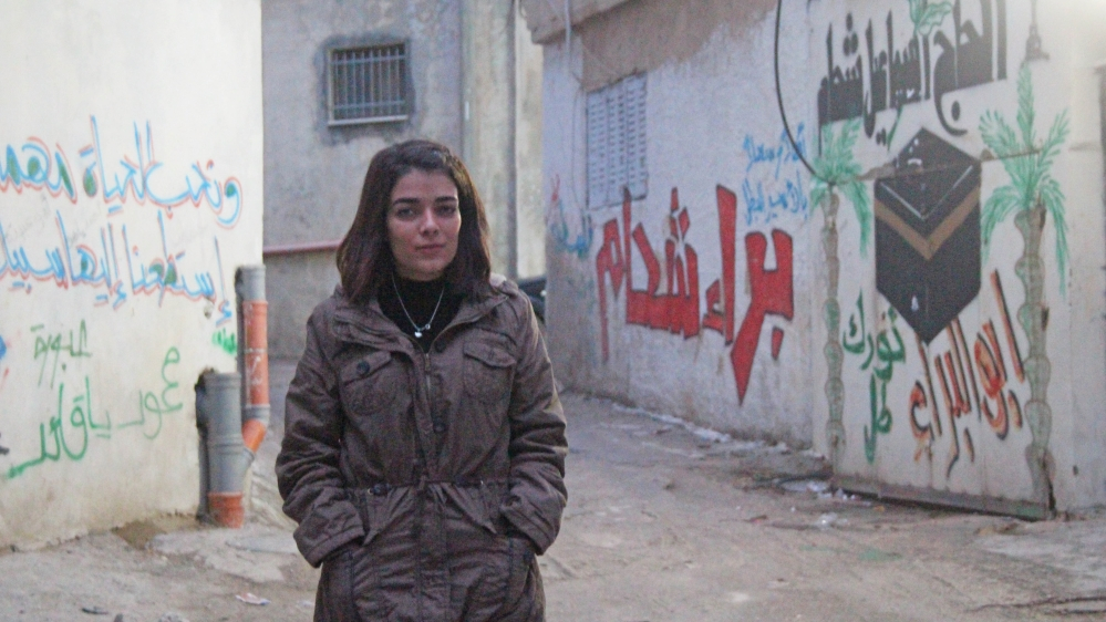 Palestinian student released from Israeli jail after 15 months